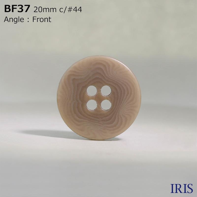 BF37 ユリア樹脂 表穴4つ穴ボタン  7サイズ23色展開