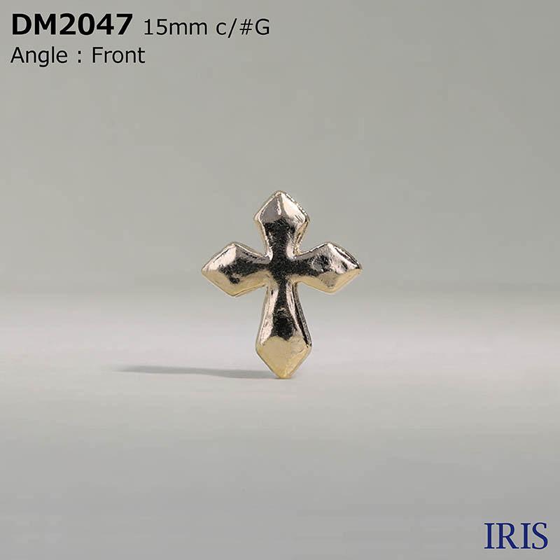 DM2047 ハイメタル 半丸カン足ボタン  2サイズ4色展開