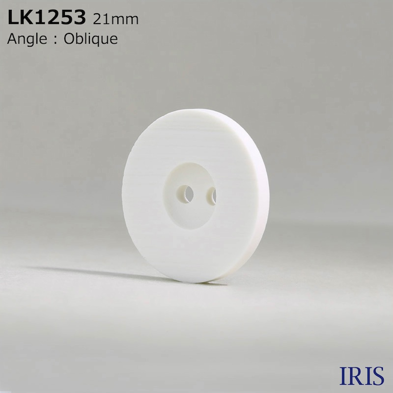 LK1253 カゼイン樹脂 表穴2つ穴ボタン  7サイズ1色展開