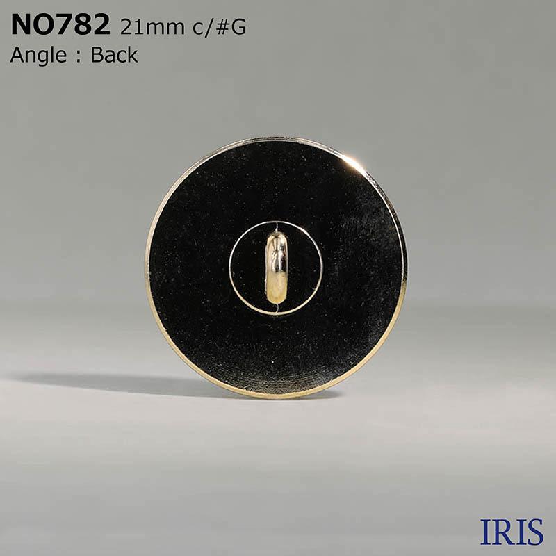 NO782 ダイカスト/真鍮 その他ボタン  3サイズ2色展開