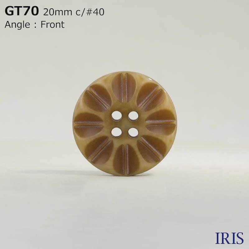 GT70 ポリエステル樹脂 表穴4つ穴ボタン  4サイズ4色展開