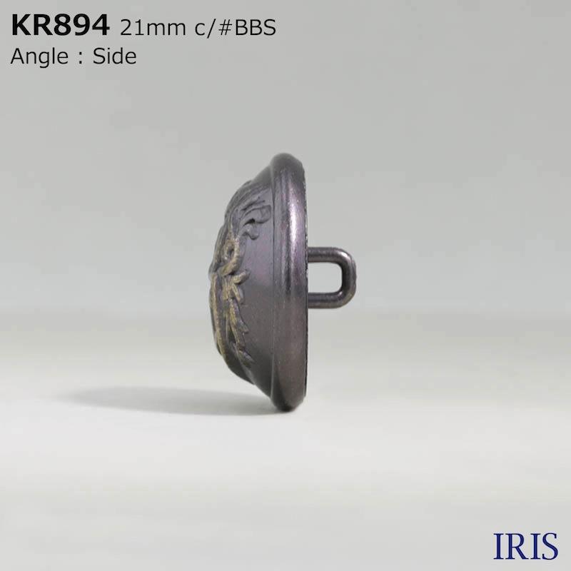 KR894  その他ボタン  5サイズ8色展開