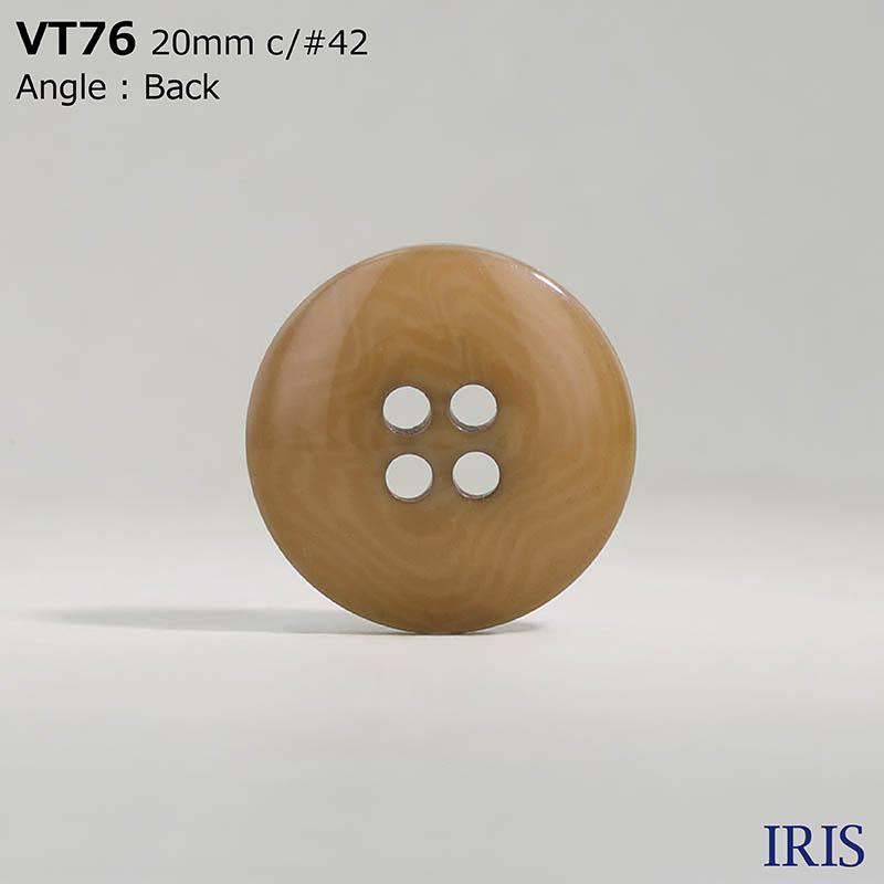VT76 ポリエステル樹脂 表穴4つ穴ボタン  5サイズ13色展開