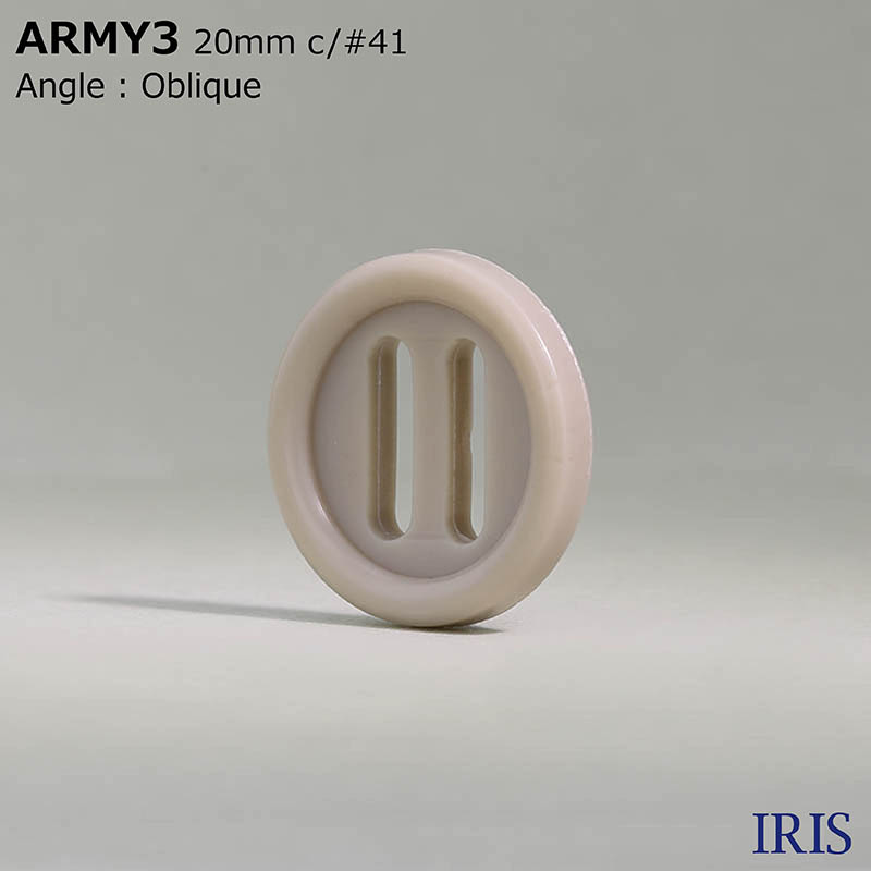 ARMY3 ユリア樹脂 パラシュートボタンボタン  4サイズ10色展開