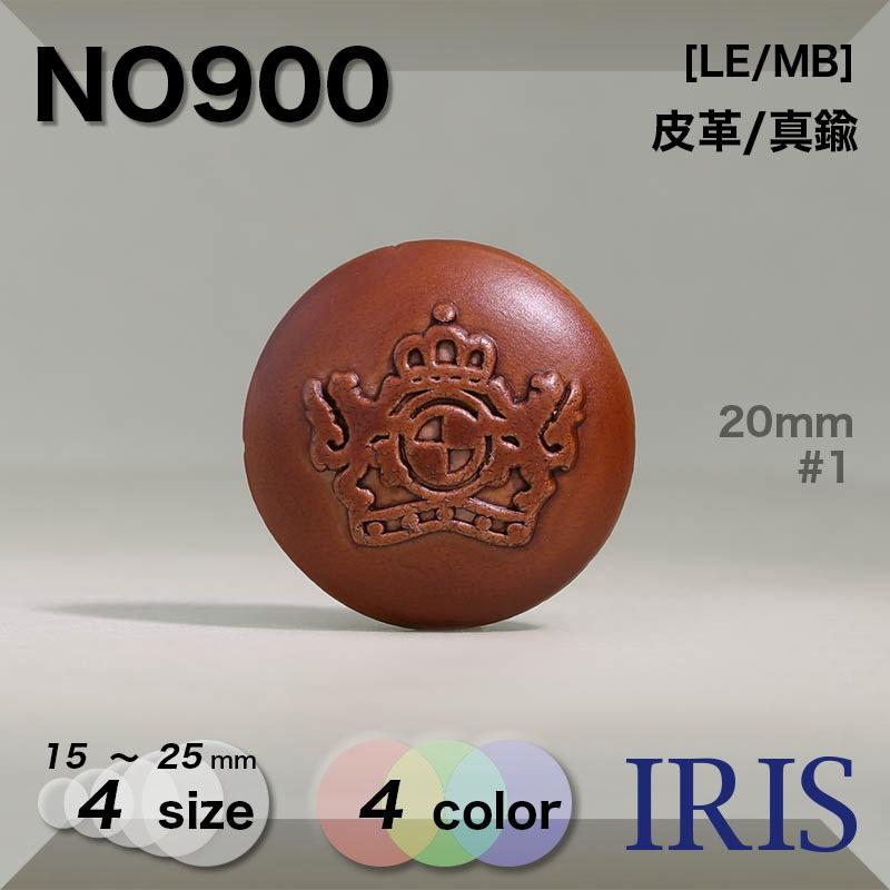NO900 皮革/真鍮 丸カン足ボタン  4サイズ4色展開