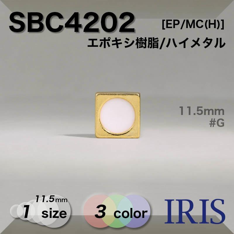SBC4202 エポキシ樹脂/ハイメタル トンネル足ボタン  1サイズ3色展開