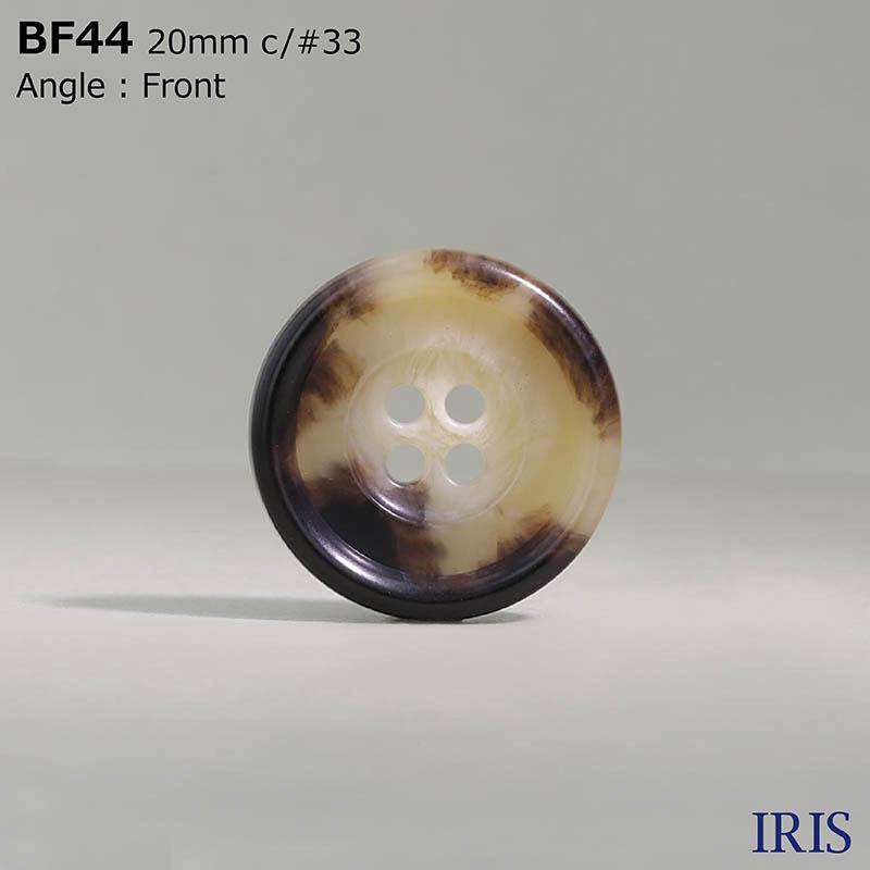 BF44 ユリア樹脂 表穴4つ穴ボタン  5サイズ17色展開