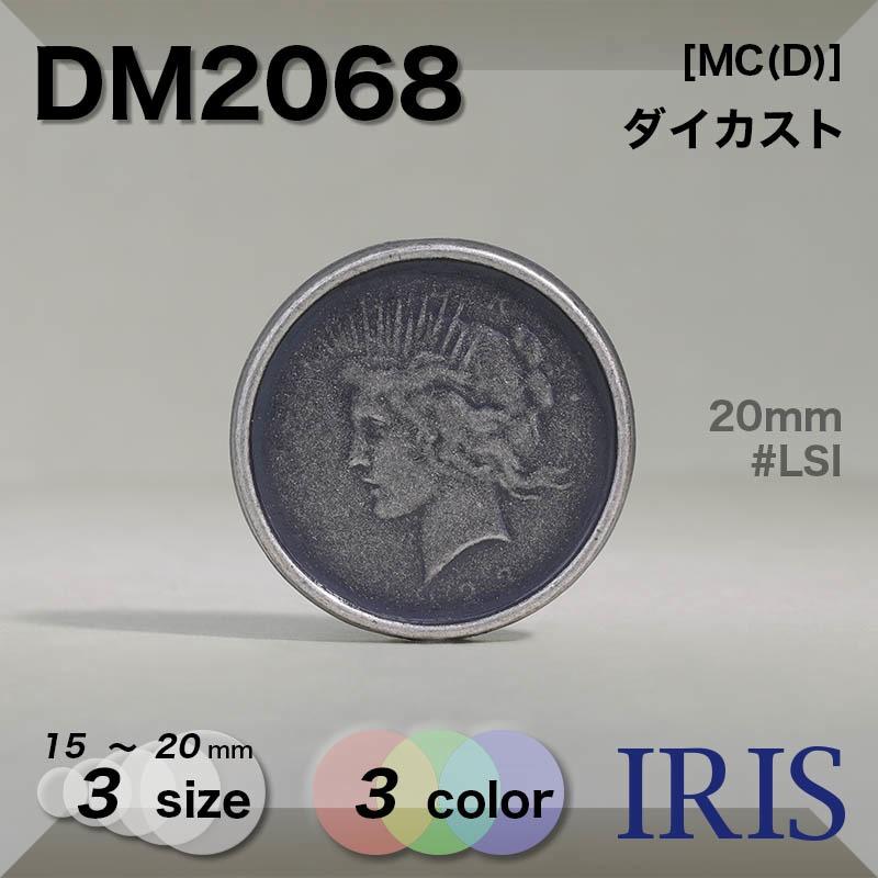 DM2068 ダイカスト 丸カン足ボタン  3サイズ3色展開