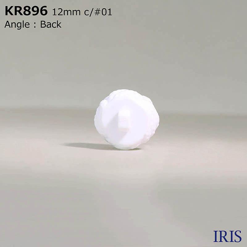 KR896 ナイロン樹脂 丸カン足ボタン  1サイズ1色展開