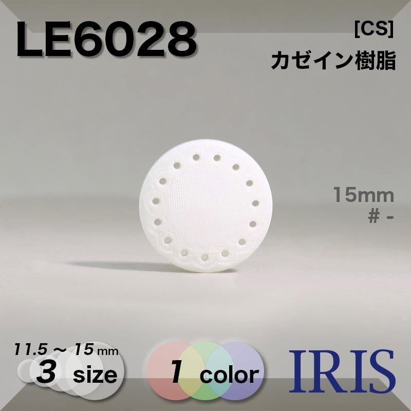 LE6028 カゼイン樹脂 棒足ボタン  3サイズ1色展開
