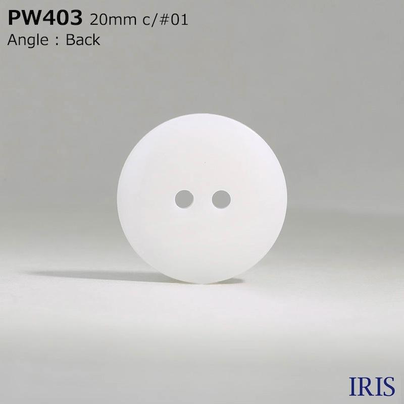 PW403 ポリエステル樹脂 表穴2つ穴ボタン  10サイズ2色展開