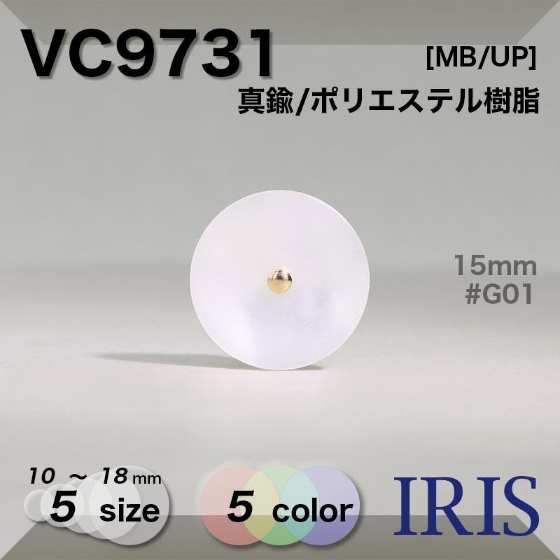 VC9731 真鍮/ポリエステル樹脂 丸カン足ボタン  5サイズ5色展開