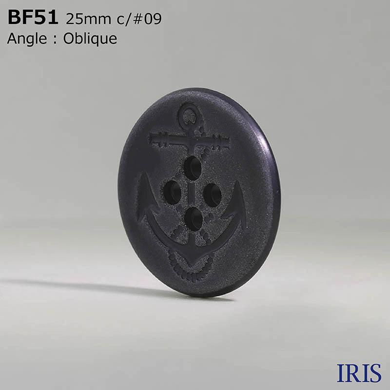 BF51 ユリア樹脂 表穴4つ穴ボタン  3サイズ2色展開