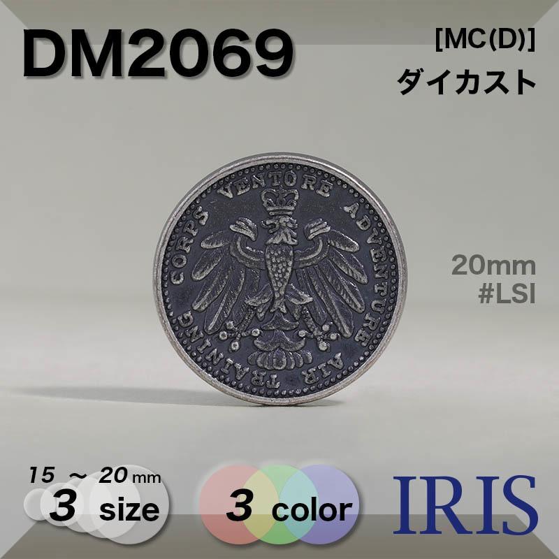 DM2069 ダイカスト 丸カン足ボタン  3サイズ3色展開