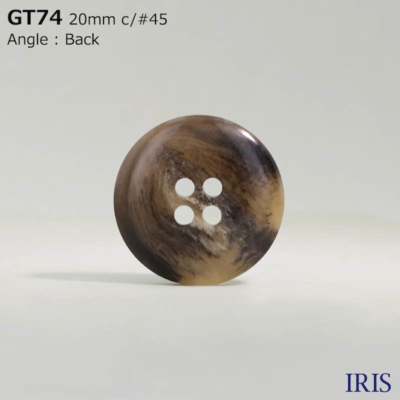 GT74 ポリエステル樹脂 表穴4つ穴ボタン  4サイズ7色展開