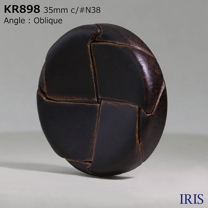 KR898 アクリル樹脂 トンネル足ボタン  1サイズ5色展開