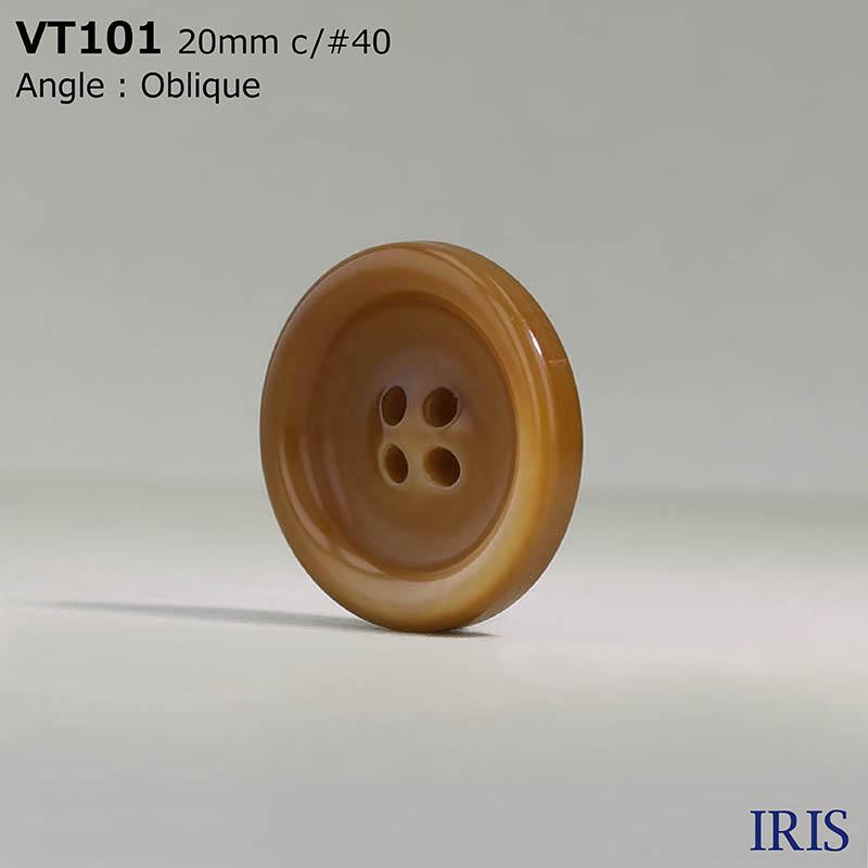 VT101 ポリエステル樹脂 表穴4つ穴ボタン  6サイズ8色展開