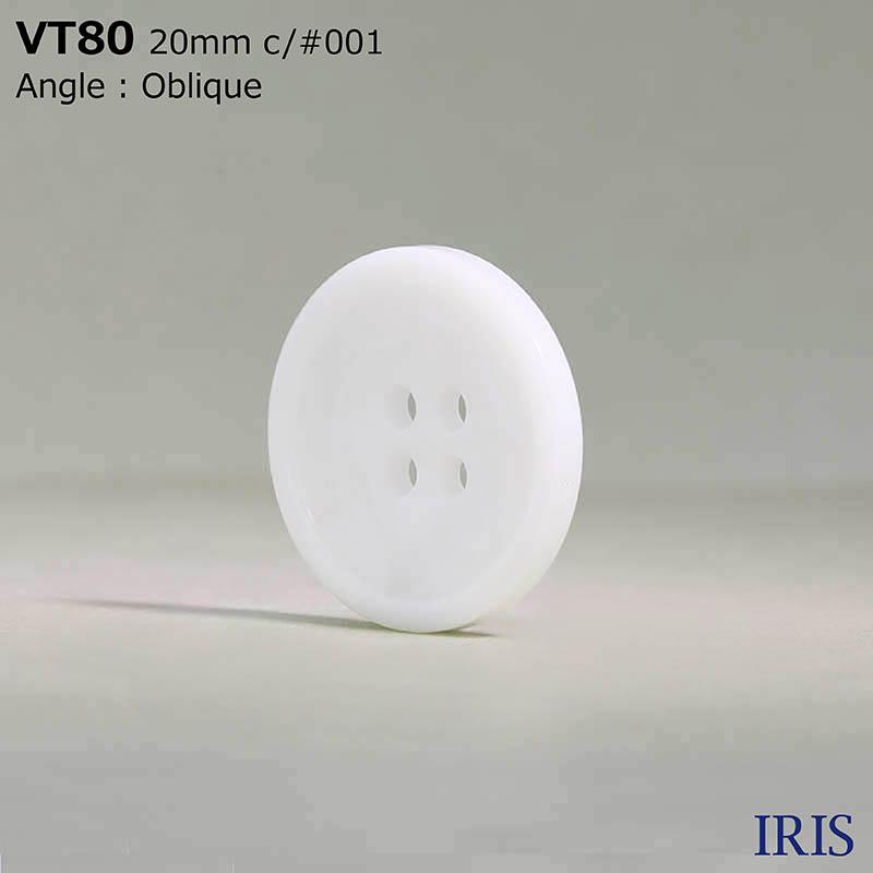 VT80 ポリエステル樹脂 表穴4つ穴ボタン  8サイズ1色展開