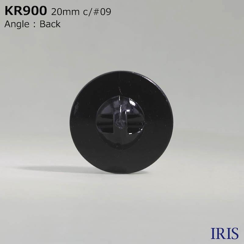 KR900 アクリル樹脂 トンネル足ボタン  5サイズ1色展開