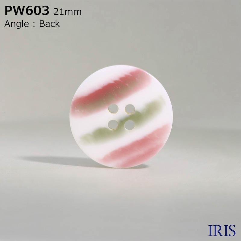 PW603 ポリエステル樹脂 表穴4つ穴ボタン  6サイズ1色展開