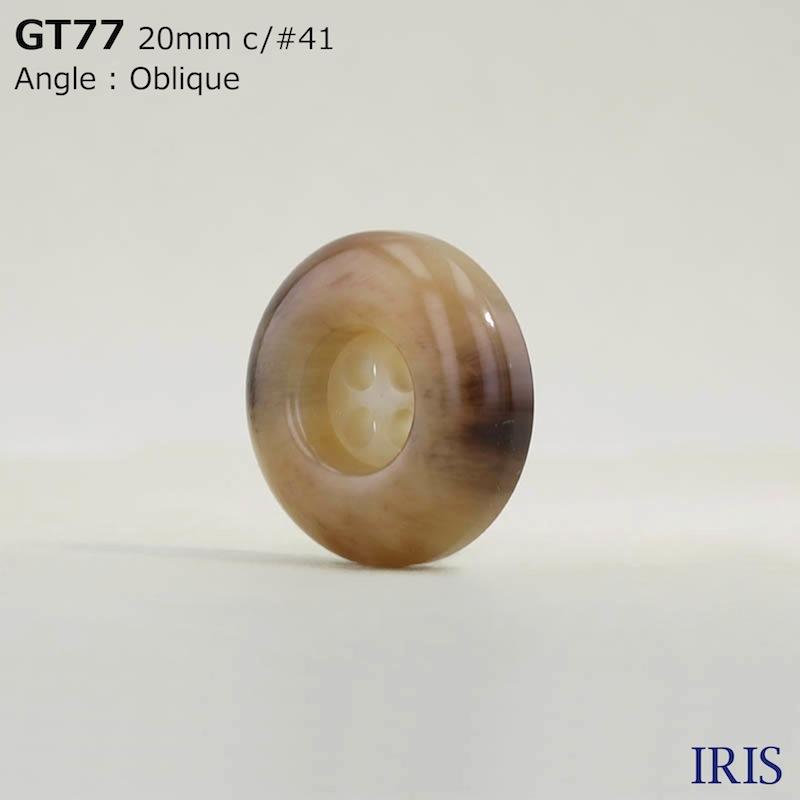 GT77 ポリエステル樹脂 表穴4つ穴ボタン  6サイズ5色展開