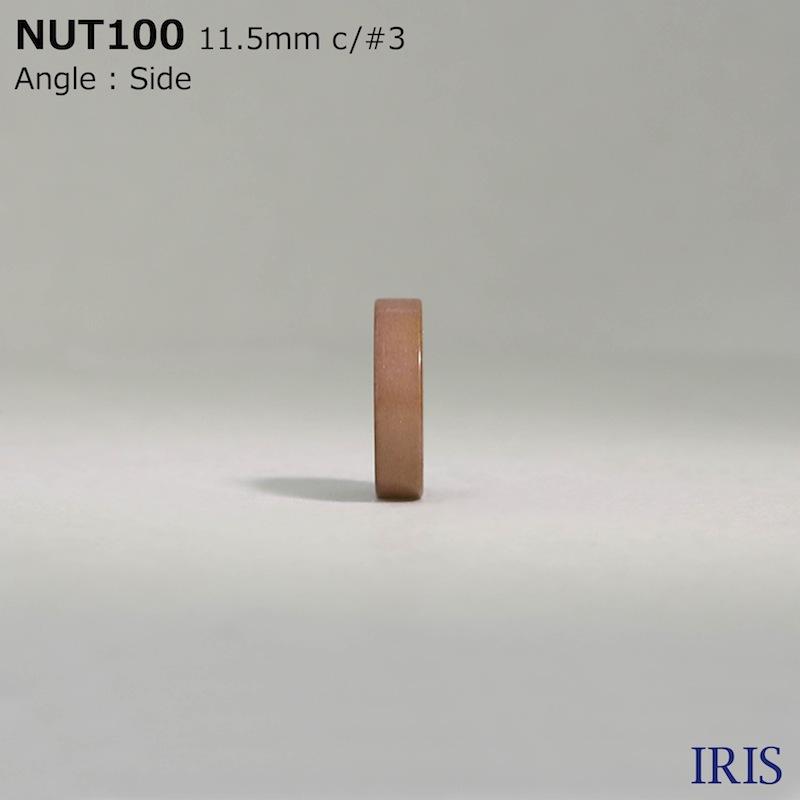 NUT100 ナット 表穴4つ穴ボタン  3サイズ16色展開