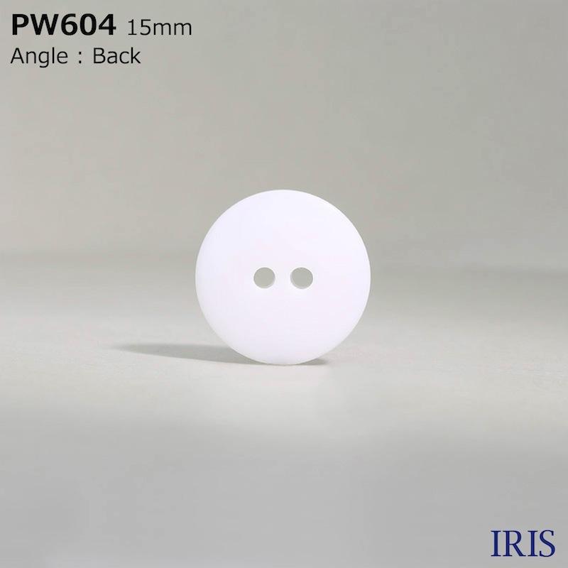 PW604 ポリエステル樹脂 表穴2つ穴ボタン  4サイズ1色展開