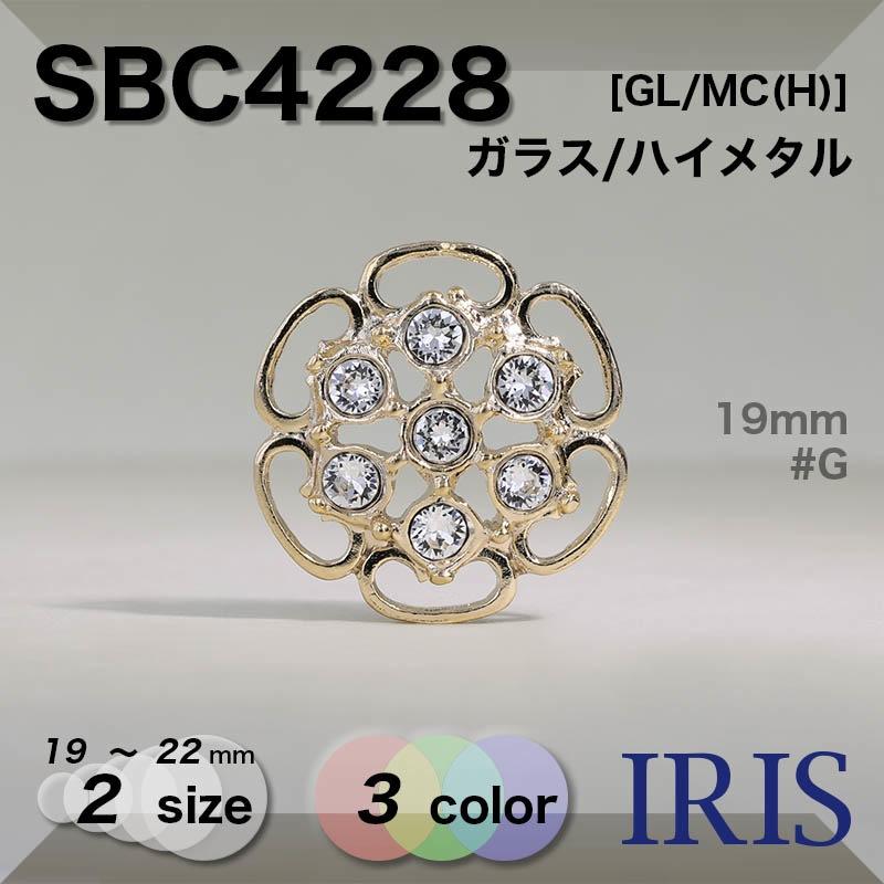 SBC4228 ガラス/ハイメタル 半丸カン足ボタン  2サイズ3色展開