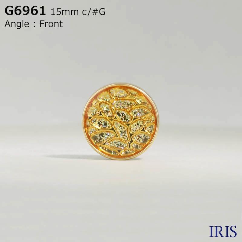 G6961 エポキシ樹脂/ABS樹脂 角足ボタン  3サイズ3色展開
