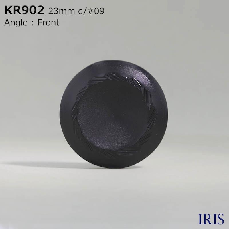 KR902 アクリル樹脂 トンネル足ボタン  1サイズ1色展開