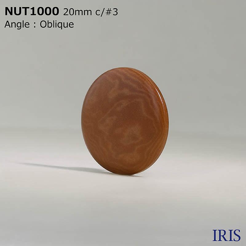 NUT1000 ナット トンネル足ボタン  5サイズ7色展開