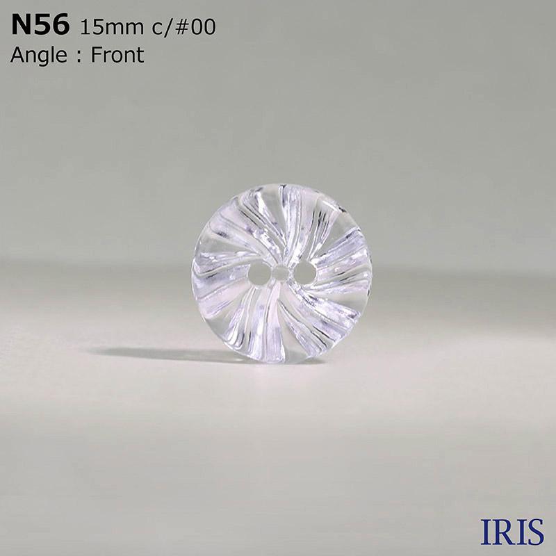 N56 ナイロン樹脂 表穴2つ穴ボタン  4サイズ1色展開
