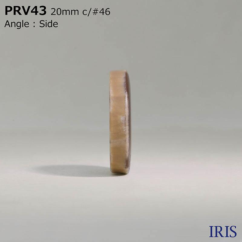 PRV43 ユリア樹脂 表穴4つ穴ボタン  5サイズ7色展開