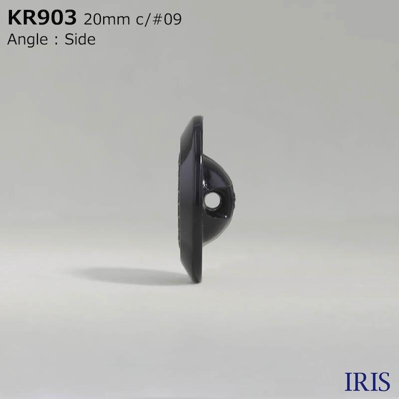 KR903 アクリル樹脂 トンネル足ボタン  1サイズ1色展開