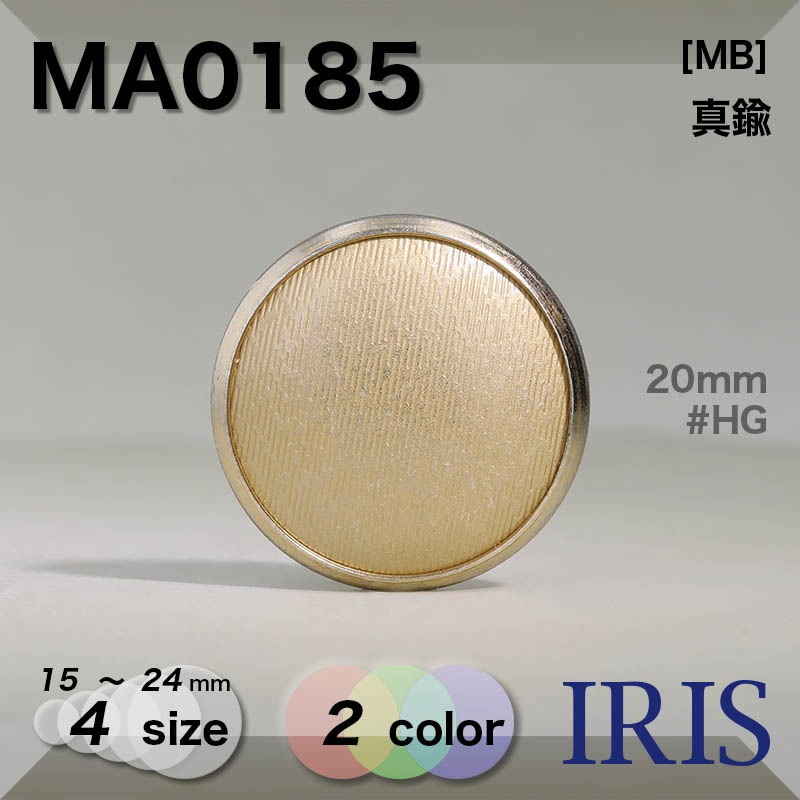 MA0185 真鍮 丸カン足ボタン  4サイズ2色展開