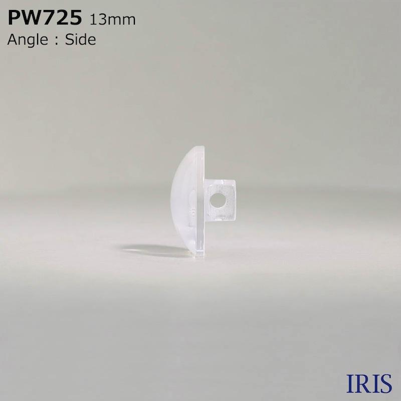 PW725 ポリエステル樹脂 角足ボタン  2サイズ1色展開