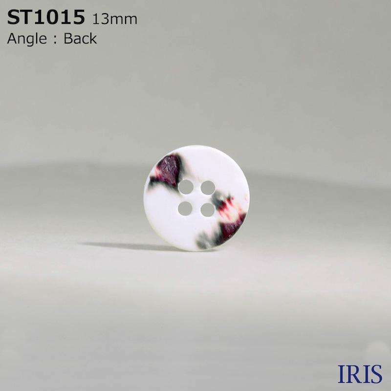 ST1015 高瀬貝 表穴4つ穴ボタン  4サイズ1色展開