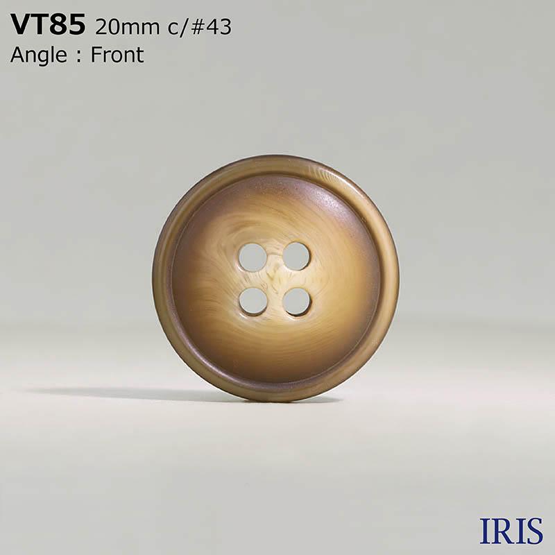 VT85 ポリエステル樹脂 表穴4つ穴ボタン  5サイズ9色展開