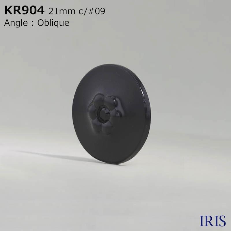 KR904 アクリル樹脂 トンネル足ボタン  1サイズ1色展開