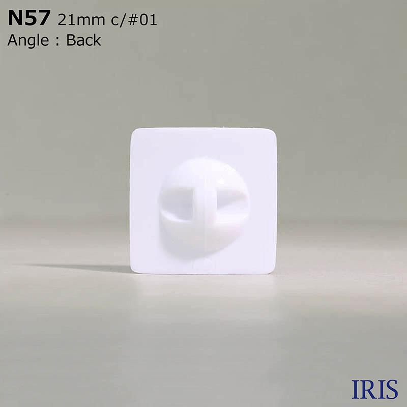 N57 ナイロン樹脂 トンネル足ボタン  5サイズ2色展開