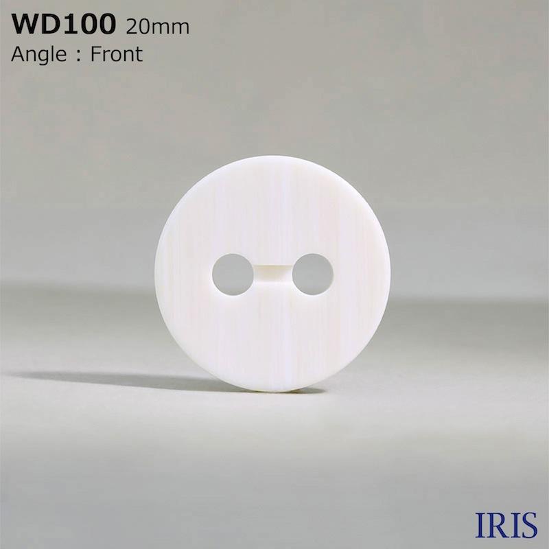 WD100 ポリエステル樹脂 表穴2つ穴ボタン  10サイズ1色展開