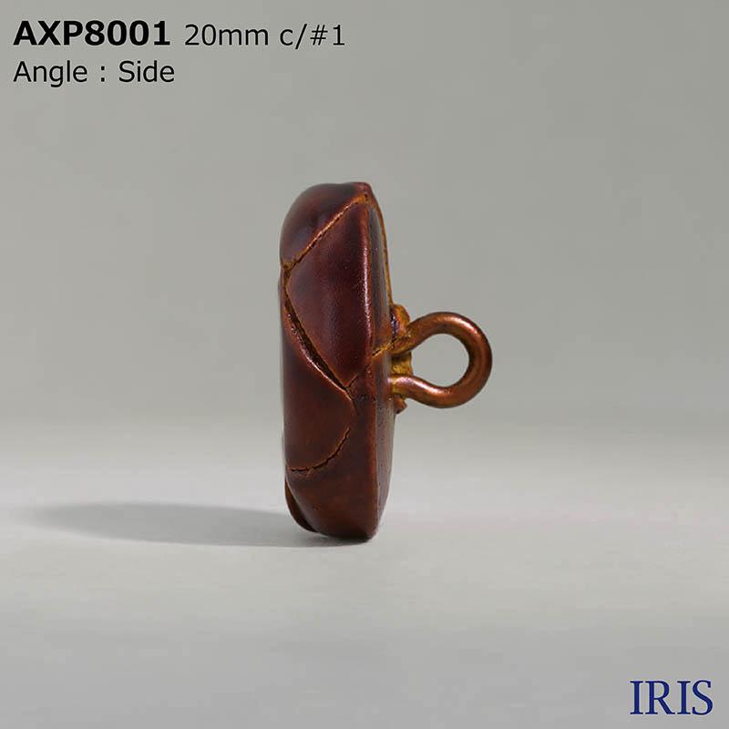 AXP8001 皮革/真鍮 丸カン足ボタン  6サイズ5色展開