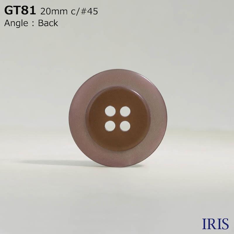 GT81 ポリエステル樹脂 表穴4つ穴ボタン  4サイズ6色展開
