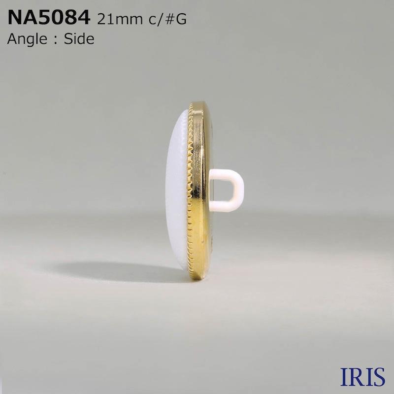 NA5084 ナイロン樹脂/ABS樹脂 角カン足ボタン  7サイズ1色展開