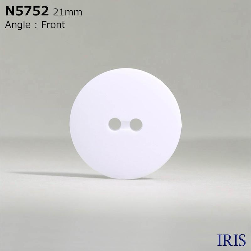 N5752 ナイロン樹脂 表穴2つ穴ボタン  9サイズ1色展開
