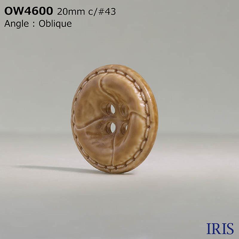 OW4600 ナイロン樹脂 表穴4つ穴ボタン  5サイズ8色展開