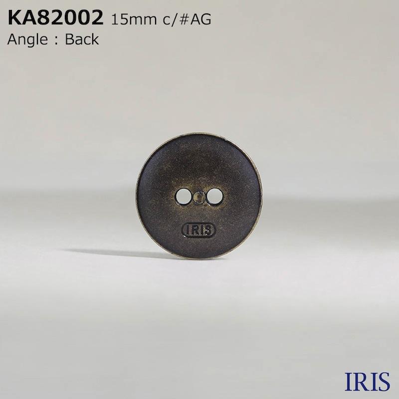 KA82002 ABS樹脂 表穴2つ穴ボタン  3サイズ2色展開