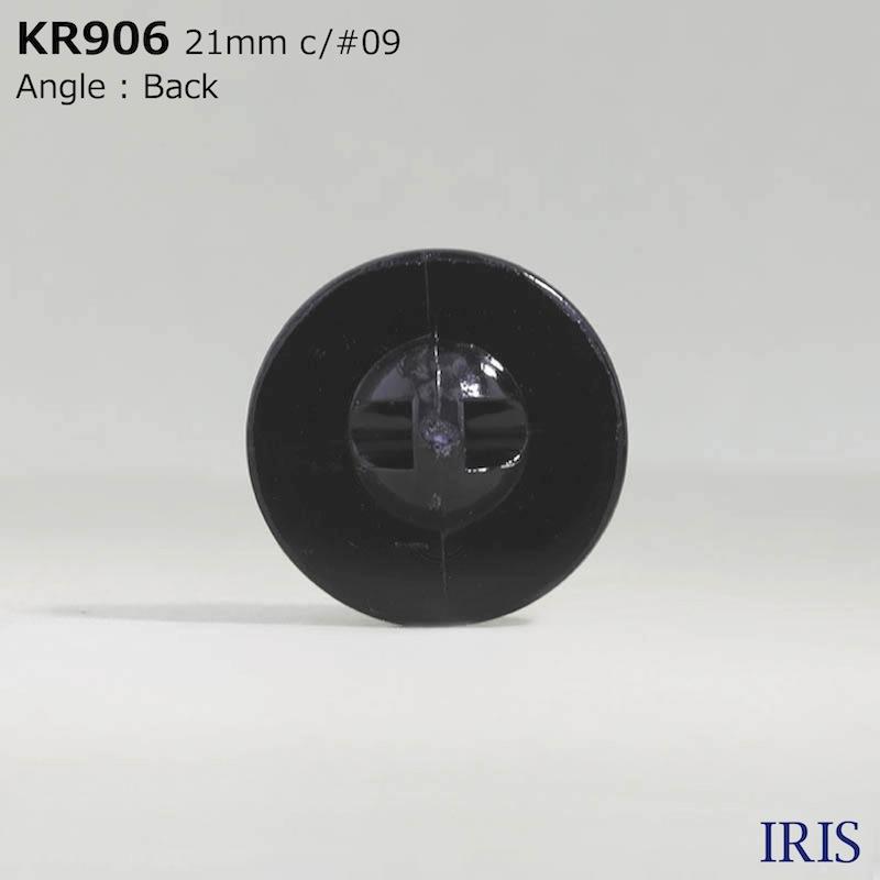 KR906 アクリル樹脂 トンネル足ボタン  4サイズ1色展開