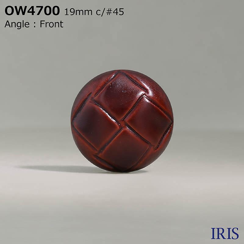 OW4700 ナイロン樹脂 角足ボタン  4サイズ4色展開