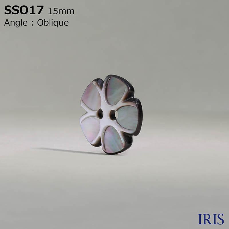 SSO17 黒蝶貝 表穴2つ穴ボタン  4サイズ1色展開